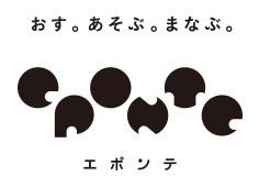 news_eponte1.jpg