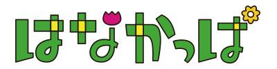 news_hanakappa_logo_2015.jpg